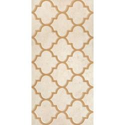 Bellante modern beige 29,8x59,8 dekorinė plytelė